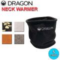 DRAGON ドラゴン NECK WARMER ネックウォーマー 小物