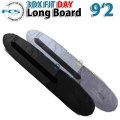サーフボード ケース ロングボード用 FCS エフシーエス 3DXFIT LB DAY Longboard 9'2 デイ ハードケース 1本用 ロング用 サーフィン ケース [送料無料]