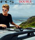 FCS サーフボードキャリア ダブル DOUBLE SOFT RACKS with CAMLOCK ダブルソフトラック ウィズカムロック サーフボードキャリア 自動車用ラック