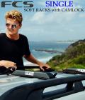 FCS サーフボードキャリア SINGLE SOFT RACKS with CAMLOCK シングルソフトラックウィズカムロック サーフボードキャリア 自動車用ラック