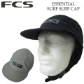 2020 FCS サーフキャップ ESSENTIAL SURF CAP アウトドア 帽子