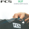 FCS サーフボードキャリア SUP D-RING SOFT RACKS SUP サップ用 サーフボード ソフトラック 自動車用ラック