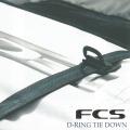 FCS サーフボードキャリア D-RING タイダウンストラップ サーフボードキャリア 自動車用ラック