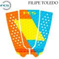 [現品限り特別価格] FCS サーフィン デッキパッド FILIPE TOLEDO フィリペ トレド シグネチャーモデル ショートボード用 3ピース エフシーエス