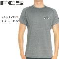 [メール便発送商品] 2020 FCS ラッシュガード メンズ 半袖  UPF50+ 水陸両用 紫外線対策 エフシーエス サーフィン マリンスポーツ