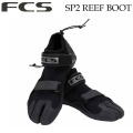 2020 FCS リーフブーツ SP2 REEF BOOT エフシーエス サーフィン用ブーツ マリンスポーツ