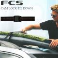 FCS サーフボードキャリア TIE DOWN with CAMLOCK タイダウンクラシックウィズカムロック サーフボードキャリア 自動車用ラック