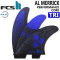 [店内ポイント最大20倍!!] 2020 FCS2 fin エフシーエスツー フィン AM PC TRI アルメリック パフォ-マンスコア トライ [COBALT] [Mサイズ] 3FIN ショートボード用 サーフボードフィン