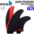 [店内ポイント最大20倍!!] 2020 FCS2 fin エフシーエスツー フィン JS PC TRI ジェイソンスティーブンソン パフォ-マンスコア トライ [CHARCOAL/RED] [M/L] 3FIN ショートボード用 サーフボードフィン