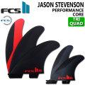 [店内ポイント最大20倍!!] 2020 FCS2 fin エフシーエスツー フィン JS PC TRI-QUAD ジェイソンスティーブンソン パフォ-マンスコア トライ クアッド [CHARCOAL/RED] [M/L] 5FIN ショートボード用 サーフボードフィン