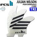 [店内ポイント最大20倍!!] 2020 FCS2 fin エフシーエスツー フィン JW PC TRI ジュリアンウィルソン パフォ-マンスコア トライ AirCore エアコア [BLACK] [GROM] 子供用 3FIN ショートボード用 サーフボードフィン