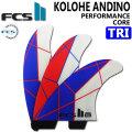 [店内ポイント最大20倍!!] 2020 FCS2 fin エフシーエスツー フィン KA PC TRI コロヘアンディーノ パフォ-マンスコア トライ [BLUE/WHITE] [Mサイズ] 3FIN ショートボード用 サーフボードフィン