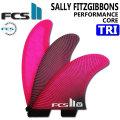 [店内ポイント最大20倍!!] 2020 FCS2 fin エフシーエスツー フィン SF PC TRI サリーフィッツギボンズ パフォ-マンスコア トライ [PINK] [Mサイズ] 3FIN ショートボード用 サーフボードフィン
