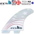 FCS2 フィン KA PC TRIフィン The USA Series Limited Edition [MEDIUM] Kolohe Andino コロヘ・アンディーノ パフォーマンスコア トライフィン ショートボード用フィン 日本正規品 [送料無料]