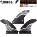 ショートボード用フィン FUTURES FIN フューチャーフィン VAPOR CORE R8 [LARGE] Lサイズ CARBON カーボン 超軽量 ショートボード フィン トライフィン 3枚セット