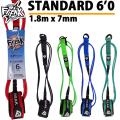 リーシュコード ショートボード用 FREAK フリーク スタンダード 6フィート STANDARD 6 [1.8m x 7mm] レギュラー サーフィン パワーコード (太いコード) [送料無料]