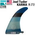 FINSUNLIMITED フィンズアンリミテッド フィン Joel Tuder Karma 9.75 [BLUE ACID] ジョエルチューダー シグネイチャーモデル FIN ロングボード用 センターフィン シングルフィン