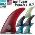 FINSUNLIMITED フィンズアンリミテッド フィン Joel Tuder Papa Joe 9.0 ジョエルチューダー シグネイチャーモデル FIN ロングボード用 センターフィン シングルフィン
