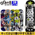 [follows特別価格] GOSK8 ゴースケート スケートボード コンプリート キッズ 28インチ [71cm] 子供 組み立て済み スケボー