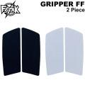 サーフィン デッキパッド フロント パッド Freak フリーク GRIPPER FF グリッパー 2ピース ショートボード用