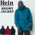 20-21 KNOWY ノーウエイ ウェア JACKET Hein ヘイン [HSNW-31001] ジャケット ユニセックス スノーウエア