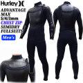 20-21 Hurley ハーレー ウェットスーツ セミドライ フルスーツ メンズ 5mm4mm3mm [CV1606] CHEST ZIP ADVANTAGE MAX サーフィン 冬用