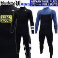 [follow's特別価格] 2020 Hurley ハーレー ウェットスーツ フルスーツ メンズ 3mm [MZFLAD20] CHEST ZIP チェストジップ ADVANTAGE PLUS アドバンテージ プラス サーフィン 春夏用 ウエットスーツ