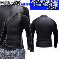 [follow's特別価格] 2020 Hurley ハーレー ウェットスーツ フロントジップ ジャケット メンズ 1mm [MZFZJK20] ADVANTAGE PLUS FRONT ZIP JACKET アドバンテージ プラス サーフィン 春夏用 ウエットスーツ