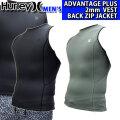 [follows特別価格] 2020 Hurley ハーレー ウェットスーツ バックジップ ベスト メンズ 2mm [MZVSAD20] ADVANTAGE PLUS BACK ZIP VEST アドバンテージ プラス サーフィン 春夏用 ウエットスーツ