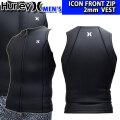 [follows特別価格] 2020 Hurley ハーレー ウェットスーツ フロントジップ ベスト メンズ 2mm [MZVSIC20] ICON FRONT ZIP VEST アイコン サーフィン 春夏用 ウエットスーツ