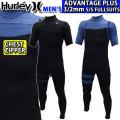[follows特別価格] 2020 Hurley ハーレー ウェットスーツ シーガル メンズ 3mm [MZSGAD20] CHEST ZIP チェストジップ ADVANTAGE PLUS アドバンテージ プラス サーフィン 春夏用 ウエットスーツ