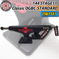 INDEPENDENT TRUCK インディペンデント トラック [51] STAGE11 CLASSIC OGBC 144 STANDARD スケートボード