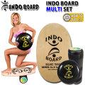 INDO BOARD インドボード マルチセット バランスボード トレーニング 室内 運動器具 ローラー クッション DVDのお得な4点セット インドゥボード サーフィン スノーボード 体幹トレーニング 骨盤補正 フィットネス [送料無料]
