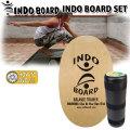 INDO BOARD インドボード [ナチュラル] バランスボード トレーニング 室内 運動器具 ローラー DVDのお得な3点セット サーフィン スノーボード 体幹トレーニング 骨盤補正 フィットネス