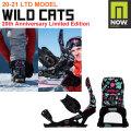 限定モデル 20-21 NOW BINDINGS ナウ ビンディング WILD CATS LTD ワイルドキャッツ リミテッドモデル メンズ バインディング 日本正規品 送料無料 2020 2021