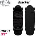 OB Five オービー ファイブ サーフスケート Blacker ブラッカー RKP-1 31インチ [2] SURF TRUCK スケートボード オブ ファイブ スケボー