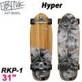 OB Five オービー ファイブ サーフスケート Hyper ハイパー RKP-1 31インチ [3] SURF TRUCK スケートボード オブ ファイブ スケボー