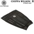 オクトパス サーフィン デッキパッド CHIPPA WILSON ? チッパ・ウィルソンモデル OCTOPUS フロント 5ピース