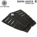 オクトパス サーフィン デッキパッド DION AGIUS ? ディオン・アジウスモデル OCTOPUS フロント 3ピース