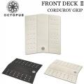 オクトパス サーフィン デッキパッド FRONT DECK2 3ピース OCTOPUS  ショートボード用 サーフトラクション