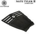 オクトパス サーフィン デッキパッド Nate Tyler III ナット・テイラー3 OCTOPUS フロント 3ピース