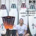 サーフィン デッキパッド 五十嵐カノアモデル OCEAN&EARTH ショートボード用 3ピース Kanoa Igarashi Signature