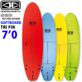 OCEAN&EARTH オーシャンアンドアース ソフト サーフボード SURF SCHOOL SOFTBOARD 7'0 ソフトボード ショートボード 初心者用ボード サーフィン [送料無料]