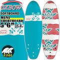 OXBOW SURFBOARDS オックスボウ サーフボード 5'6 SOFTBOARD ソフトボード MINI SHORTBOARD ショートボード ソフトサーフボード [条件付き送料無料]