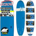 OXBOW SURFBOARDS オックスボウ サーフボード 8'0 SOFTBOARD ソフトボード MAGNUM マグナム ファンボード ソフトサーフボード [条件付き送料無料]