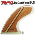 [follows特別価格] Rainbow Fin レインボーフィン Da Cat WOOD 9.5 [294] ロングボード センターフィン シングル フィン 1点物の木目シリーズ