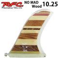[follows特別価格] Rainbow Fin レインボーフィン Nomad Wood 10.25 [297] ロングボード センターフィン シングル フィン 1点物の木目シリーズ