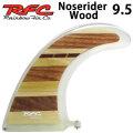 [follows特別価格] Rainbow Fin レインボーフィン Noserider Wood 9.5 [300] ロングボード センターフィン シングル フィン 1点物の木目シリーズ