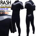 2020-2021 rash ウェットスーツ ラッシュ ウエットスーツ シーガル オールジャージ 3.5x2mm メンズ  数量限定モデル LX BACK ZIP TYPE バックジップ 国産高級ウェットスーツ