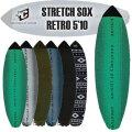[送料無料] 2020 CREATURES クリエイチャー ニットケース STRETCH SOX RETRO FISH [5.10] サーフボード ニットケース レトロ フィッシュ ボード ケース